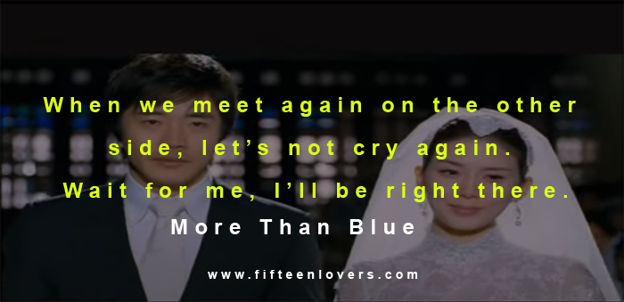 more than blue quotes