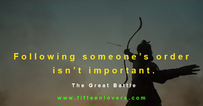 the great battle quotes