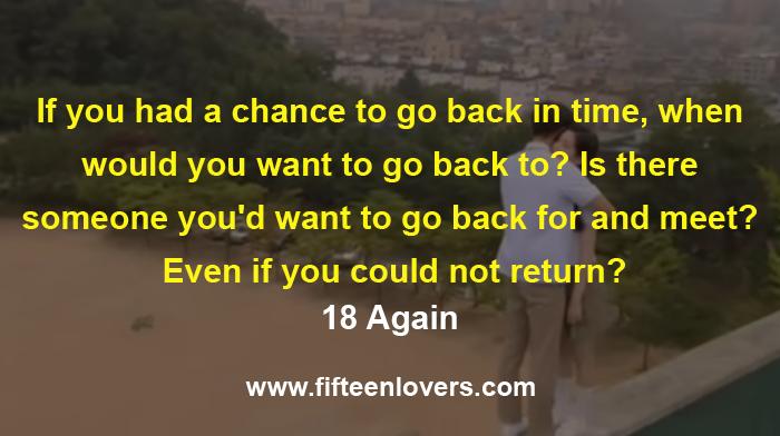 18 again quotes
