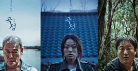 korean mind twisting movies