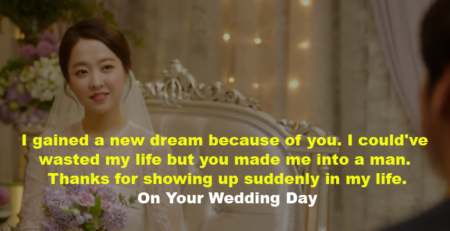 on your wedding day quotes